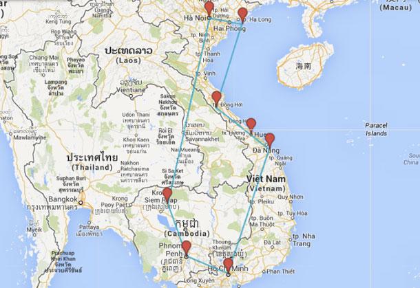 Gu a del viaje de novios a vietnam y camboya parte i - Viaje de novios espana ...